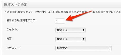 yarpps