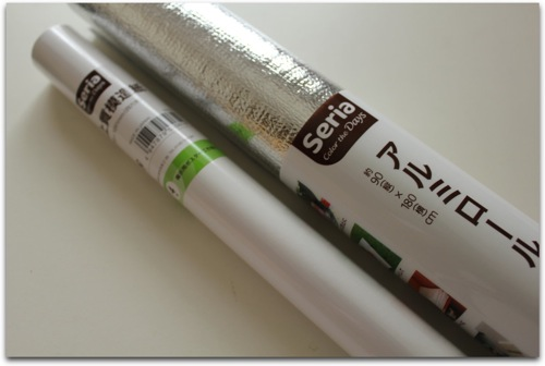 上質模造紙アルミロール
