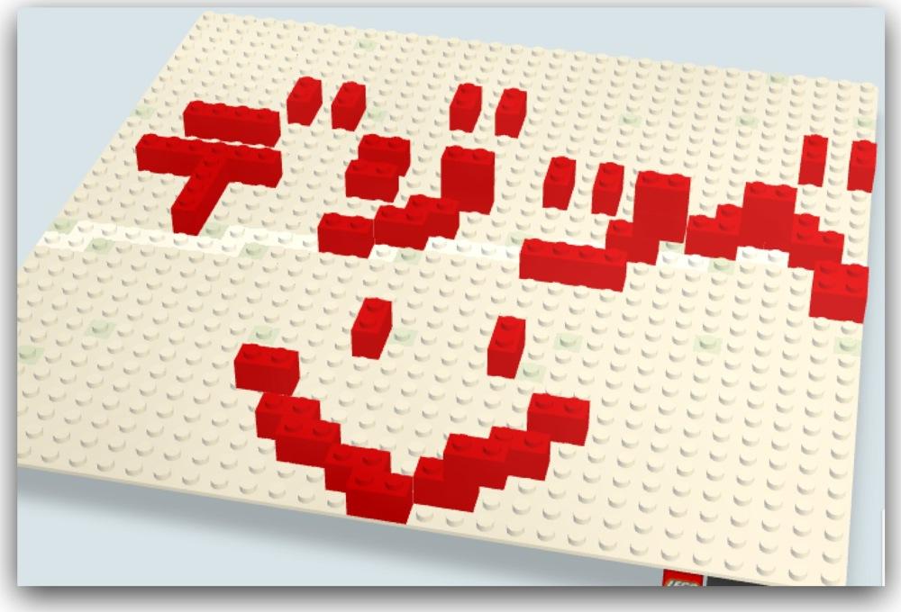 レゴシミュレーター