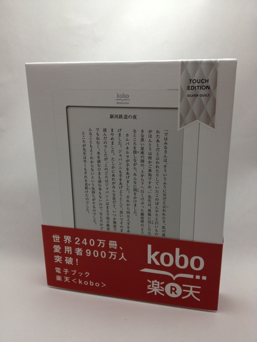 kobotouch