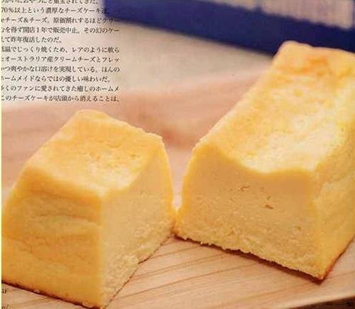 濃厚チーズケーキ