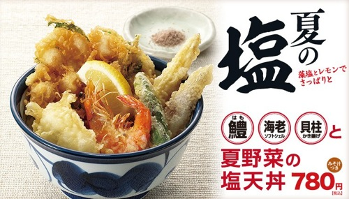 夏野菜の塩天丼