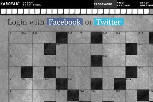 世界最大のクロスワードパズル
