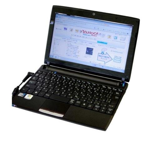 激安ノートパソコン