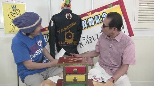 タモリ倶楽部の空耳アワーでジャンパーがキター!