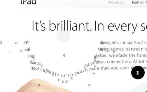 文字を爆破するブックマークレット