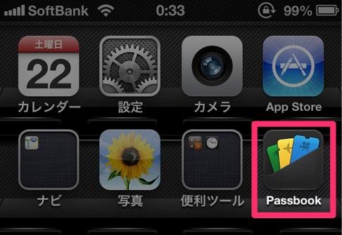 写真 2012 09 22 0 33 59