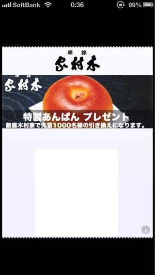 写真 2012 09 22 0 36 27