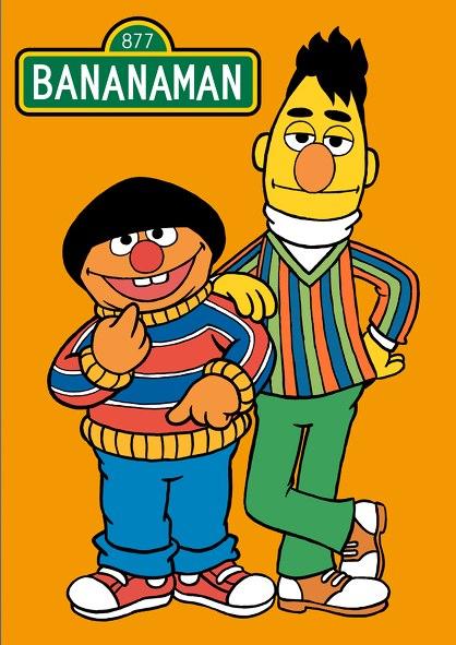 セサミストリートのバートとアーニーがバナナマンに似てる