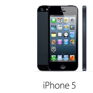 iphone5のりかえ割は継続