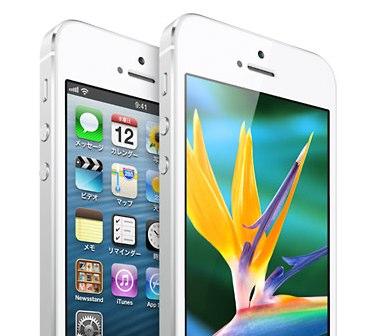 iPhone5どこに下取り?