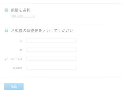 予約iphone5