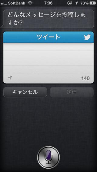 写真 2012 10 07 7 36 17