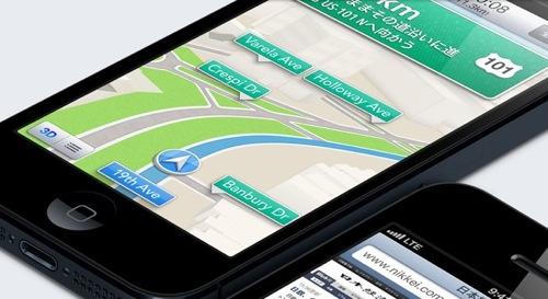 Appleマップについて謝罪日本語