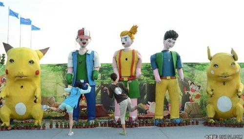 中国アニメフェス