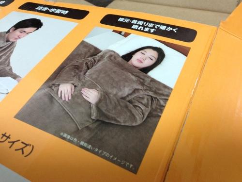 ニトリ着る毛布で寝る