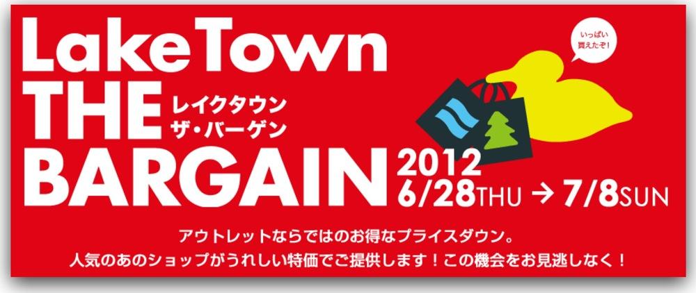 laketownthebargain2012.jpg