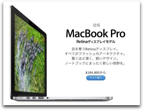 macbookproretina.jpg