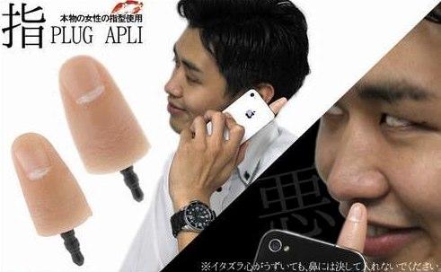 """スマホにリアルな""""指""""生える、本物の女性から型を取ったアクセ。-Narinari.com_.jpg"""