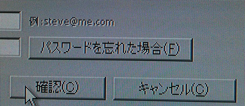 medium_5828539704.jpg