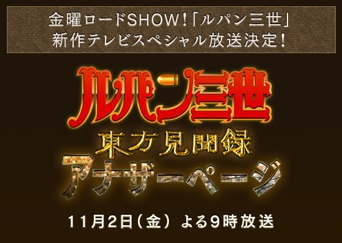 kinyouroadshow.jpg