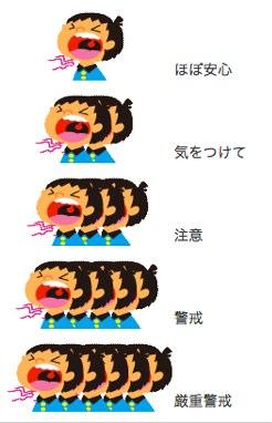 気象協会-2.jpg