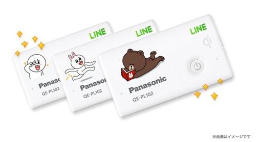 linemobab.jpg