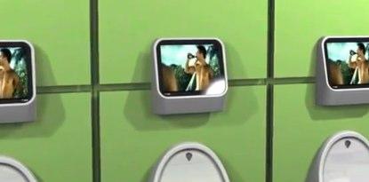 toiletgame.jpg