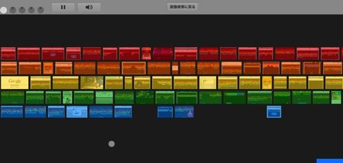 googlebk.jpg