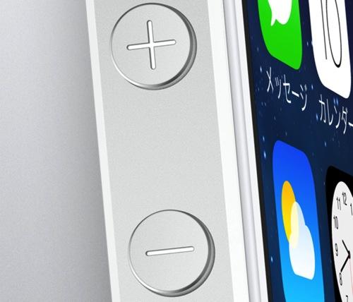 iphone5spoint.jpg