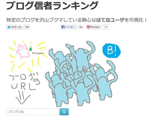 blogshinja.jpg